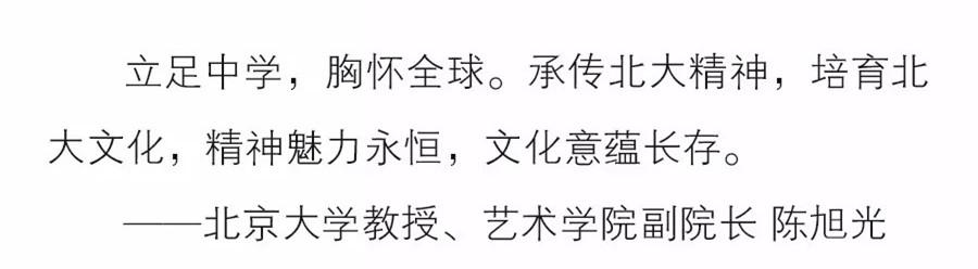 6陈旭光.jpg
