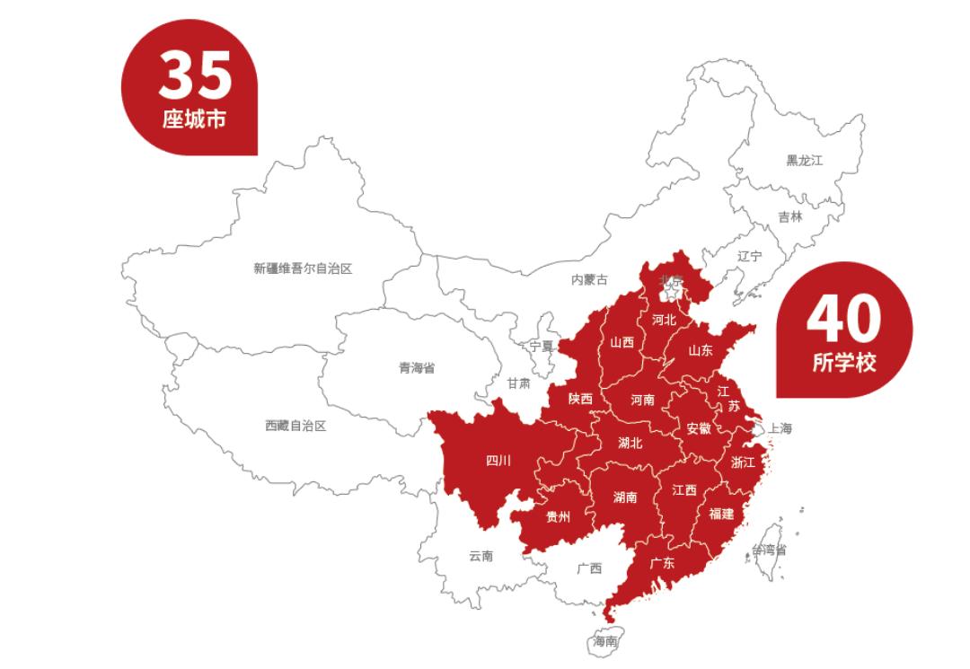 微信图片_20181129000159_看图王.png